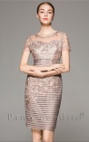 Vestido Médio Luxo Arabescos de Vancouver Garden